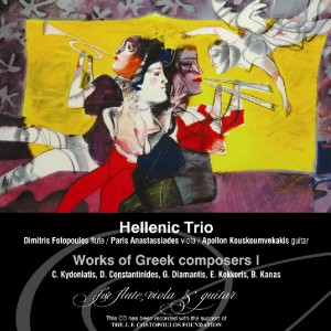 Hellenic Trio – Works of Greek Composers I