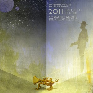 Manolis Galiatsos / Socratis Anthis – 2011: Here, Out