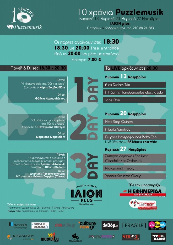 13/11/2016  10 Years Puzzlemusik @ ILION plus / Day 1