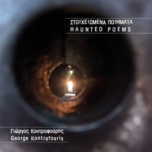George Kontrafouris - Haunted Poems release cover