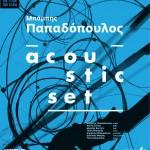 Μπάμπης Παπαδόπουλος acoustic set Six Dogs