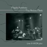 Μαρία Λατσίνου - Μια Ανάσα Μετά: Live @ ΙΛΙΟΝ plus
