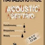 2017_11_16 Babis Papadopoulos Acoustic Trio @ Laika