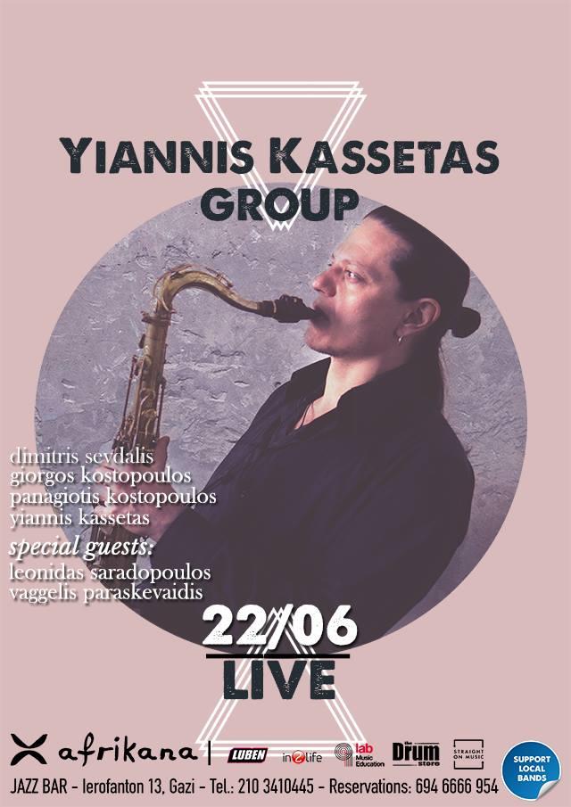 22/6/2018 Γιάννης Κασέτας Group @ Afrikana Jazz Club