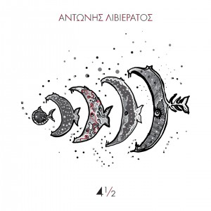 Antonis Livieratos – 4 1/2