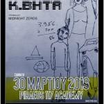 30/3/2019 K. BHTA Live @ Piraeus 117 Academy, Athens
