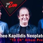"""20/10/2019 Theo Kapilidis Neoplatonic Trio """"TO EN"""" LIVE presentation @ Zoo, Athens (18/10 Linto, Larissa - 17/10 Duende, Thessaloniki)"""