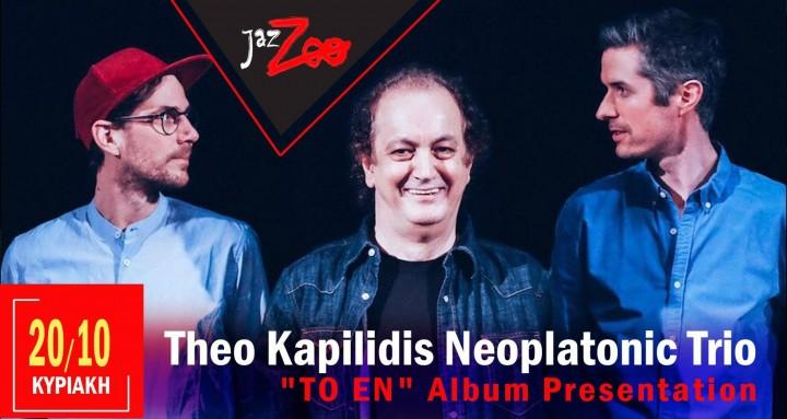 """20/10/2019    Theo Kapilidis Neoplatonic Trio """"TO EN"""" LIVE presentation  @ Zoo, Athens (18/10 Linto, Larissa – 17/10 Duende, Thessaloniki)"""