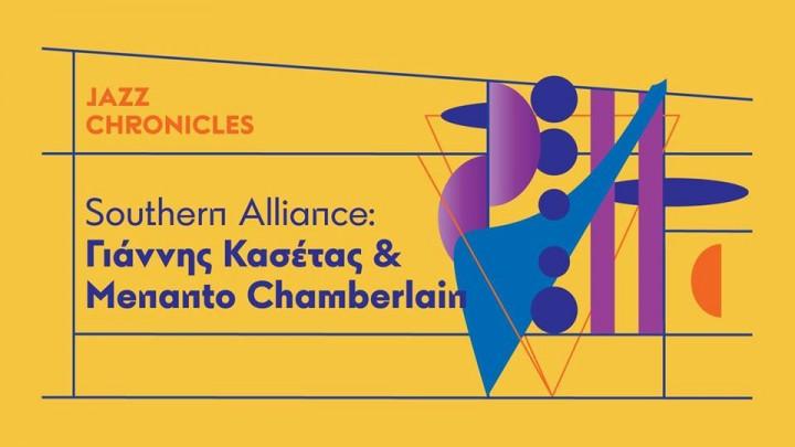 27/10/2019   Jazz Chronicles: Southern Alliance (Γιάννης Κασέτας & Menanto Chamberlain) @ ΚΠΙΣΝ (Φάρος)