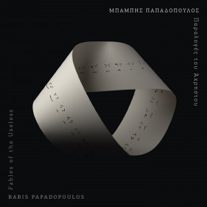 Babis Papadopoulos _ Paraloges