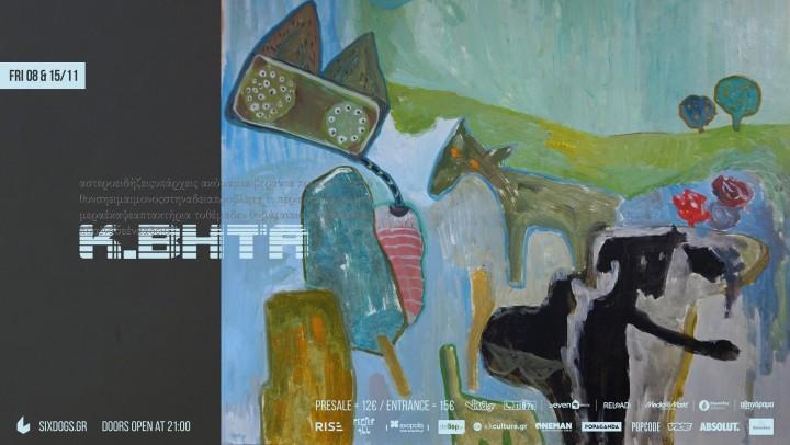 8 & 15 /11/2019    K.BHTA  LIVE »  @ Six Dogs, Athens